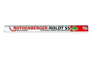 Припои для пайки Rothenberger