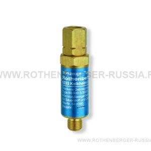 Клапан защиты от обратного удара (кислород) 540360 ROTHENBERGER