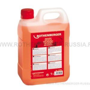 Гидравлическое масло для трубогибов ROBULL