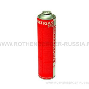 Газовый баллон MULTIGAS ROTHENBERGER