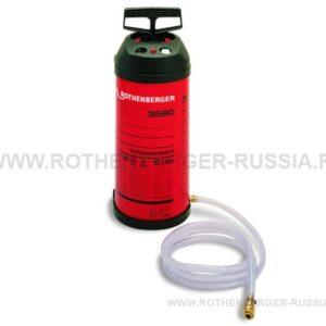 Ручной водяной насос FF35026 ROTHENBERGER