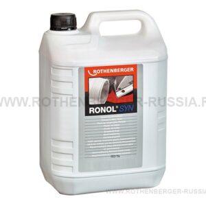 Резьбонарезное масло на синтетической основе RONOL SYN ROTHENBERGER в канистре 5л
