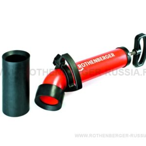 Профессиональный пневматический вантуз ROPUMP SUPER PLUS в комплекте с 2 адаптерами Вес: 2,3 кг