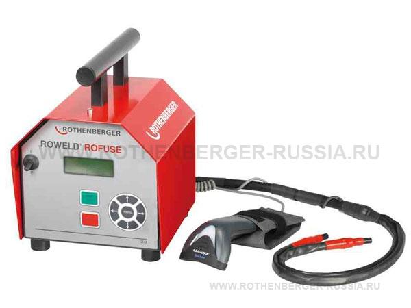 ROWELD ROFUSE Сварочный аппарат ROTHENBERGER