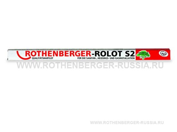 Твердый припой ROLOT S 2 ROTHENBERGER