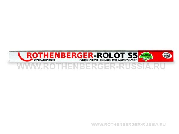 Твердый припой ROLOT S 5 40502 ROTHENBERGER