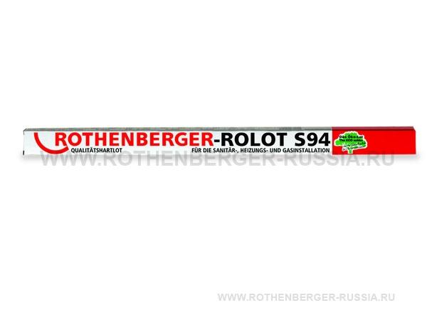Твердый припой ROLOT S 94 ROTHENBERGER